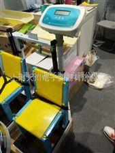 SH-8106儿童电子秤,儿童测量身高体重坐高体检秤,电子式儿童秤