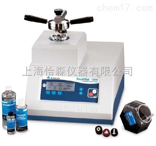 SimpliMet™3000全自动热压镶嵌机