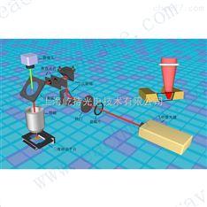 微结构加工服务 激光微加工 激光刻蚀