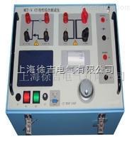 MCT-V CT特性综合测试测试仪