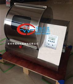 GW-Z12全自動翻轉式振蕩器溫控