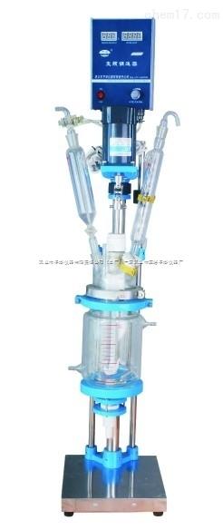 小型多功能反应器