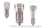 CKD起源处理精密过滤器M1000,M3000,M4000,M8000系列