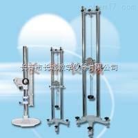 杨氏模量测定仪 (拉伸法)