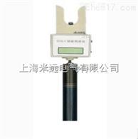 GVA-V-智能测流仪
