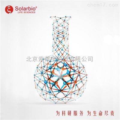 甲苯胺蓝染色液(1百分之,磷酸盐法)