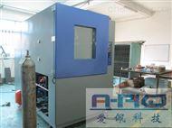 AP-KS快速测温试验箱/快速高低温箱高温低温