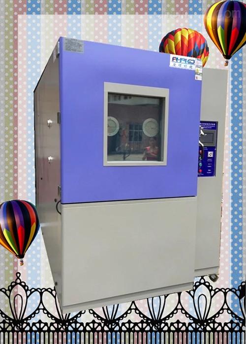 线性冷热冲击试验箱