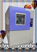 专业供应线性快速温变试验箱