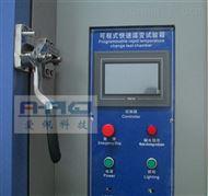 AP-KS环境温度应力筛选试验箱