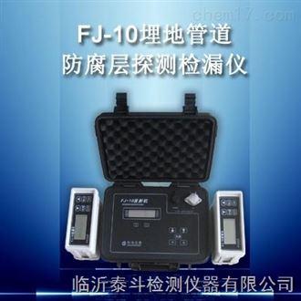便携式天然气管道检漏仪管道探测检漏仪