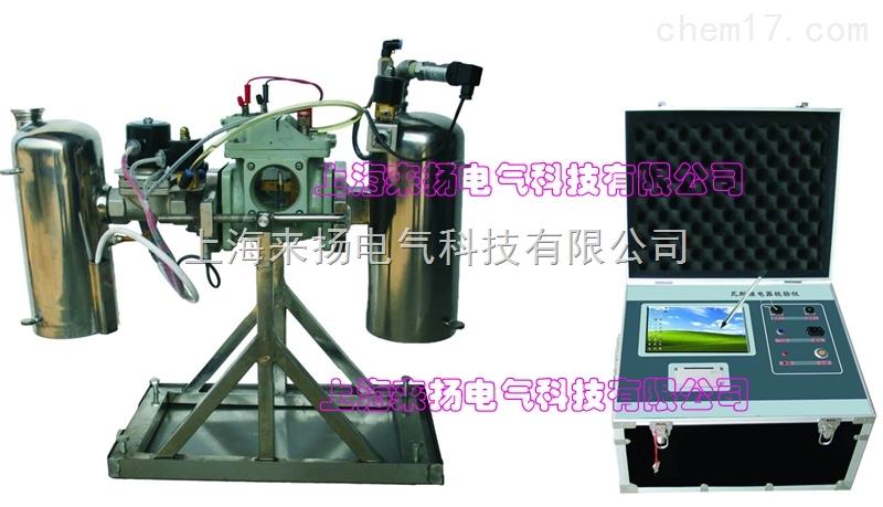 气体继电器保护测试仪