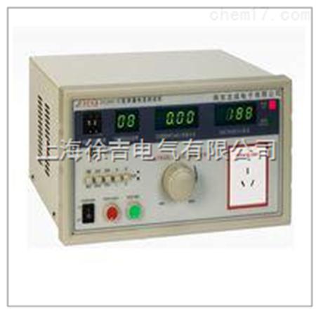 2621e型 泄漏电流测试仪厂家及价格