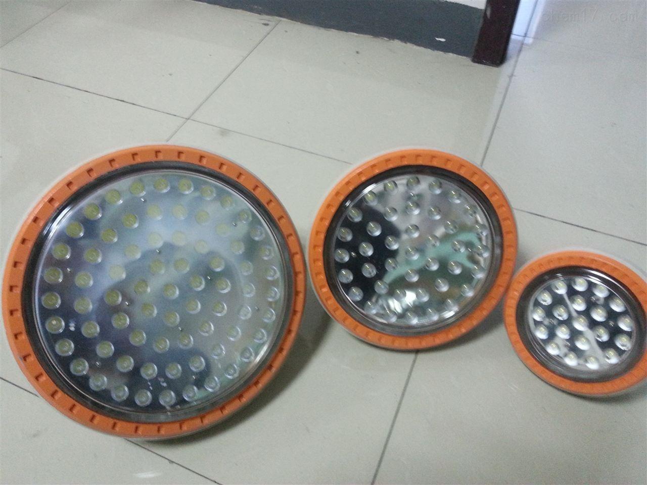 厂房防爆照明灯,LED防爆灯经久耐用,铝合金外壳防爆LED灯