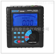 HD3400A上海接地电阻/土壤电阻率测试仪厂家
