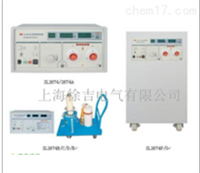 SL2674上海超高压耐电压测试仪厂家