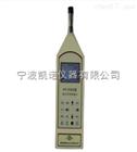 宁波衡仪HY105A积分平均声级计