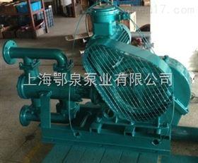 WB型往复泵WB系列电动往复泵