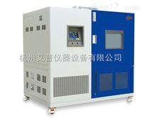 KWB(S)-015快速溫變濕熱試驗箱