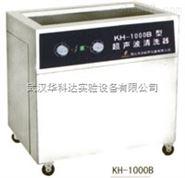 单槽式超声波清洗器