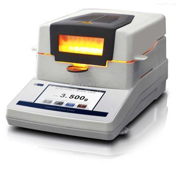 DSH卤素水分快速测定仪