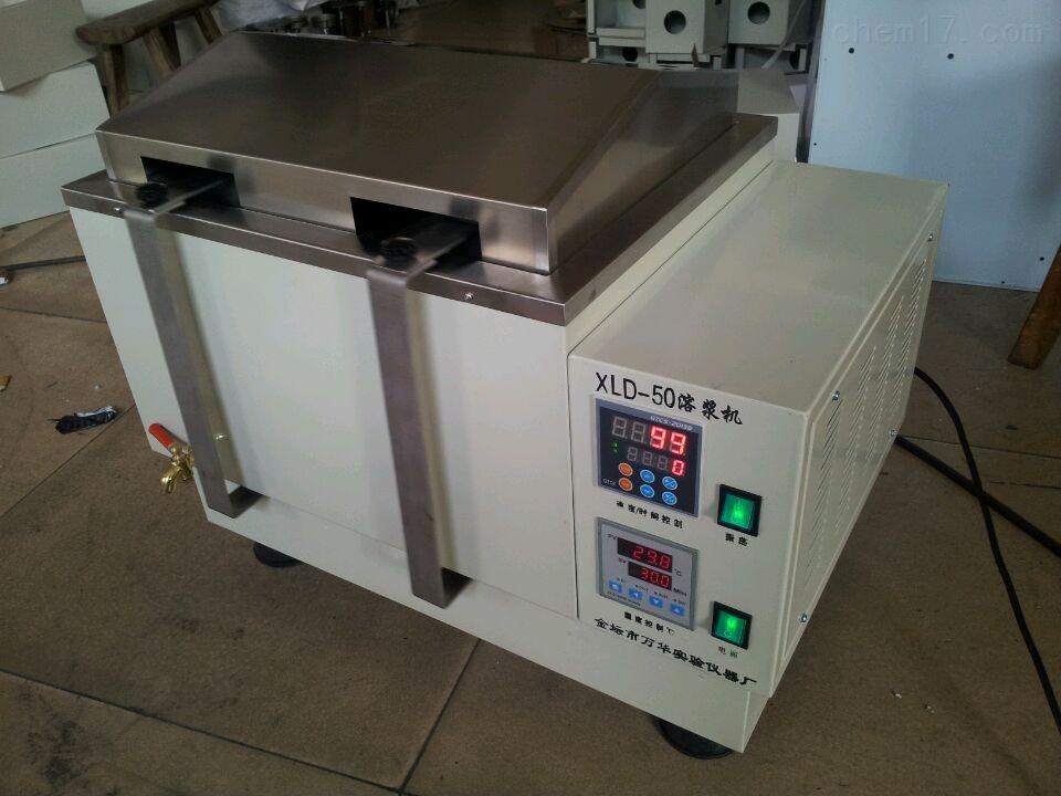 多功能溶浆机振荡器