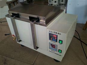 XLD-50多功能溶浆机振荡器