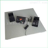 DCS-A上海3吨小型电子地磅称耀华不锈钢电子地磅多少钱