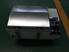 SHZ-88回旋式水浴恒温振荡器