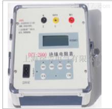 DZY-2000上海自动量程绝缘电阻表厂家
