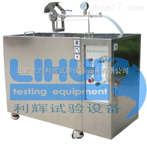 IPX3/IPX4防淋水和溅水手持式试验装置