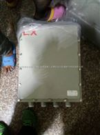 BBK-1000VA/220/36防爆变压器、BBK防爆变压器厂家
