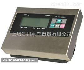 南京双层防腐电子地磅秤、不锈钢小型地磅平台地磅秤