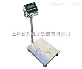 防爆电子平台秤/隔爆平台秤/300公斤防爆台秤
