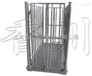 DCS-XC-H蒙东动物磅秤、畜牧电子秤、3吨牲畜秤
