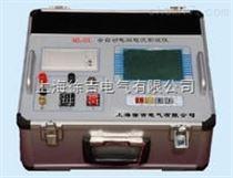 MLDL-500型电容电流电容电流测试仪