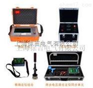 QLD-L30路灯电缆故障测试仪(加强版)