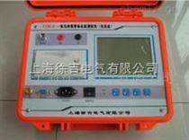 XJBLQ-Ⅱ氧化锌避雷器在线测试仪(交直流)