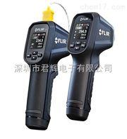 FLIR TG54 &TG56紅外測溫儀熱成像儀器