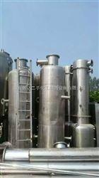 全国专业回收二手不锈钢浓缩提取罐