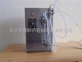 Dg实验室定量灌装机
