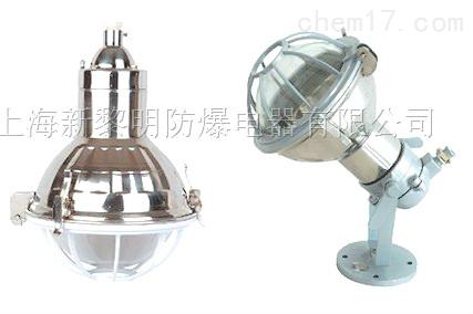供应BAD51不锈钢防爆灯,不锈钢防爆灯,200W 不锈钢防爆灯