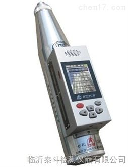 数字回弹仪混凝土强度检测仪HT-225W一体式数显回弹仪