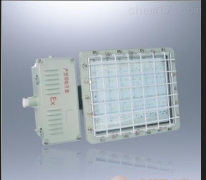 CCd97防爆免维护节能照明灯,CCD防爆灯,防爆LED节能灯