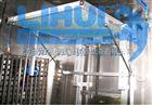 IPX1、IPX2滴水试验装置