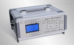 JQLD-1精密光电露点仪