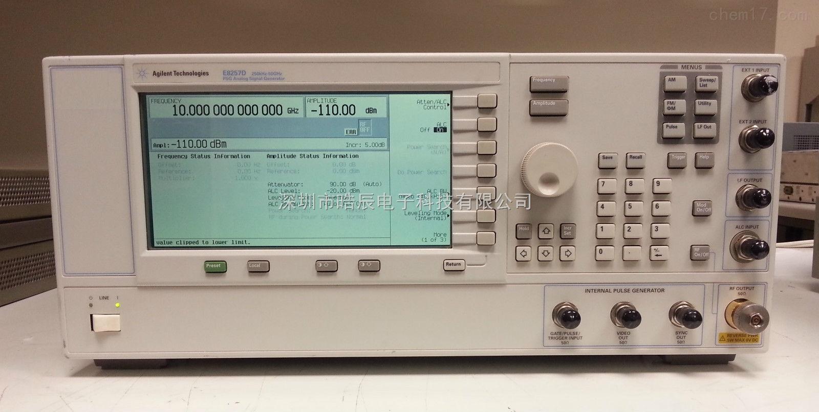 计量接线模拟板