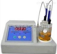 KLS701微量水分测定仪