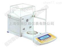 电子分析天平百分位电子分析天平
