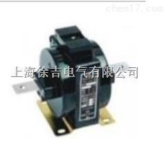 LQG-0.66羊角式型户内全封闭塑壳式电流互感器